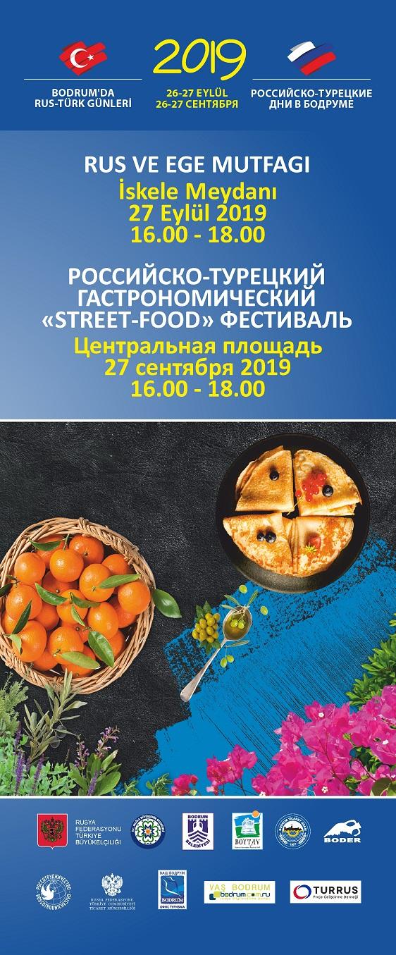 turk-rus-mutfagi.jpg